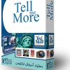 tell-me-more-english